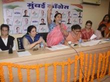 AIMC President Smt Sushmita Dev visit to Mumbai