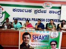 Launching of project Shakti  2