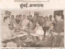mumbai-aspas