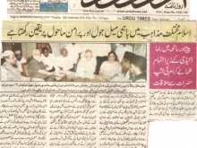 urdu-times